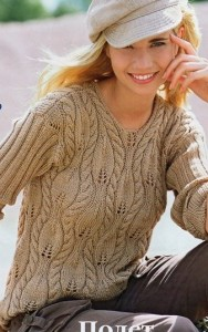 pulov-list[2]